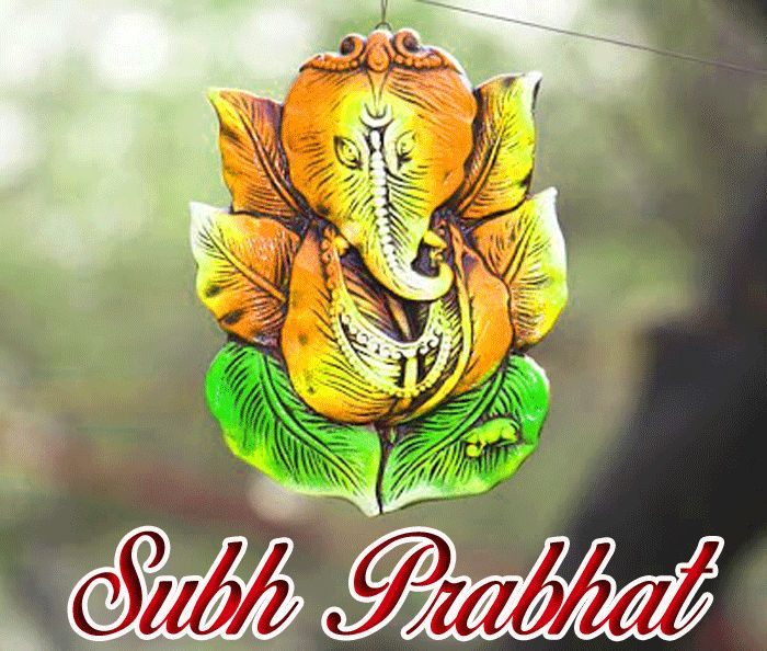 God Ganesha Subh Prabhat images with colorfull hd download