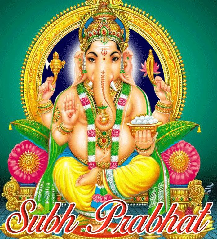 God Subh Prabhat images for whatsapp hd download