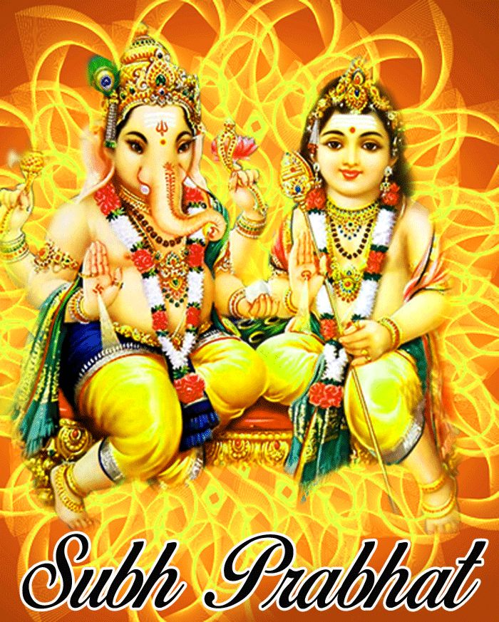 God Subh Prabhat images hd download