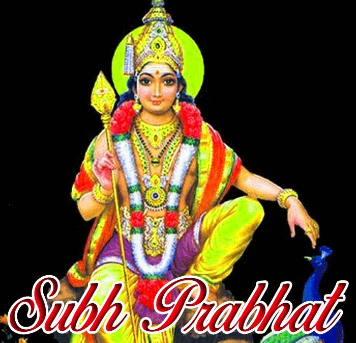 Hindu God Subh Prabhat picture free download