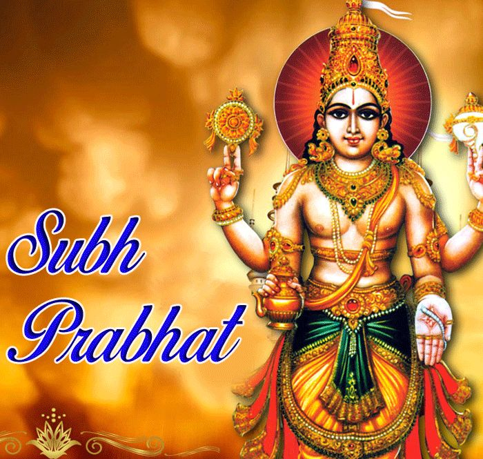 Hindu God Subh Prabhat picture hd download