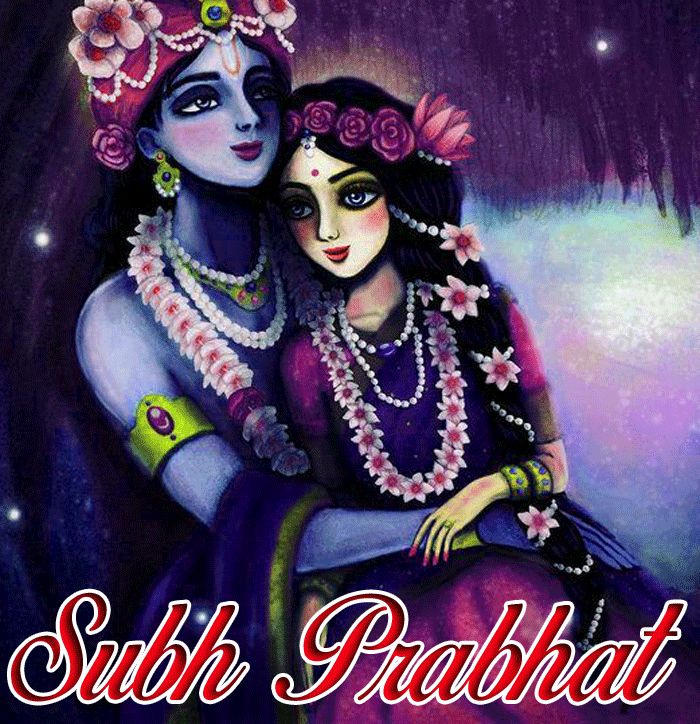 Krishna Subh Prabhat images picture free download