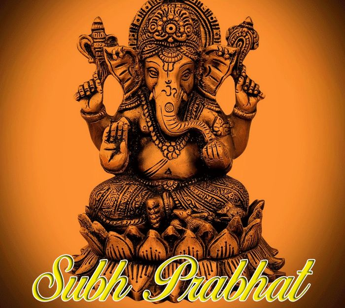Subh Prabhat mages with facebook hd download