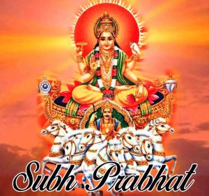 Sun god Subh Prabhat images hd