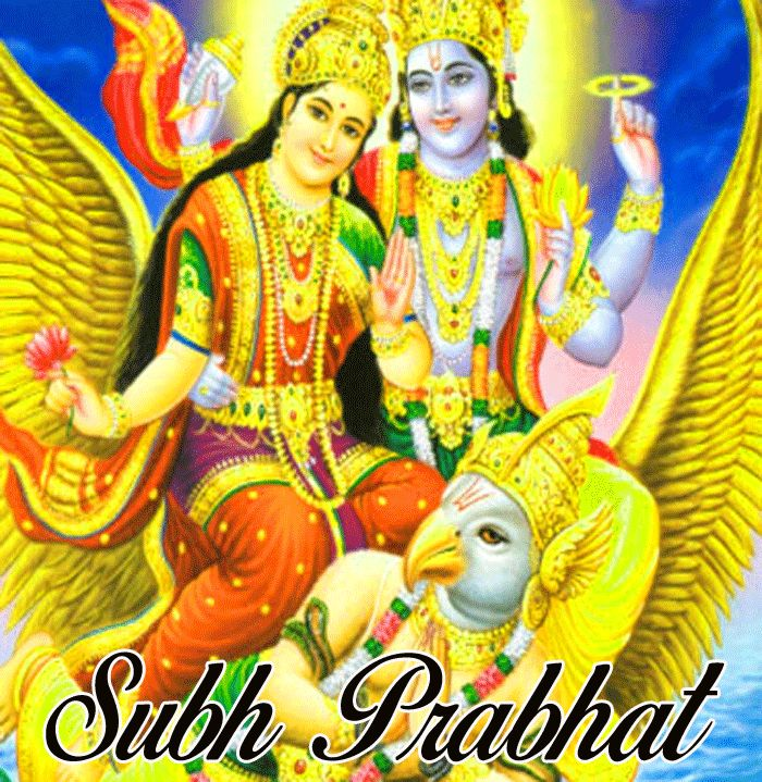 amazing images with Subh Prabhat hd download