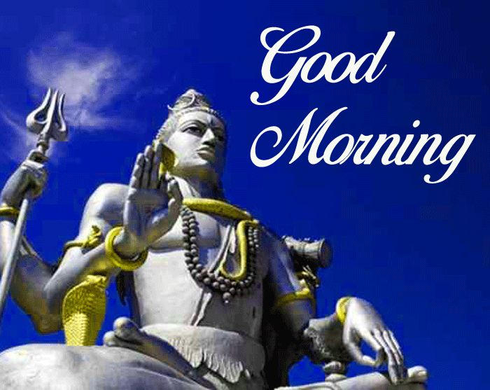 latest good morning lord shiva images for whatsapp hd download