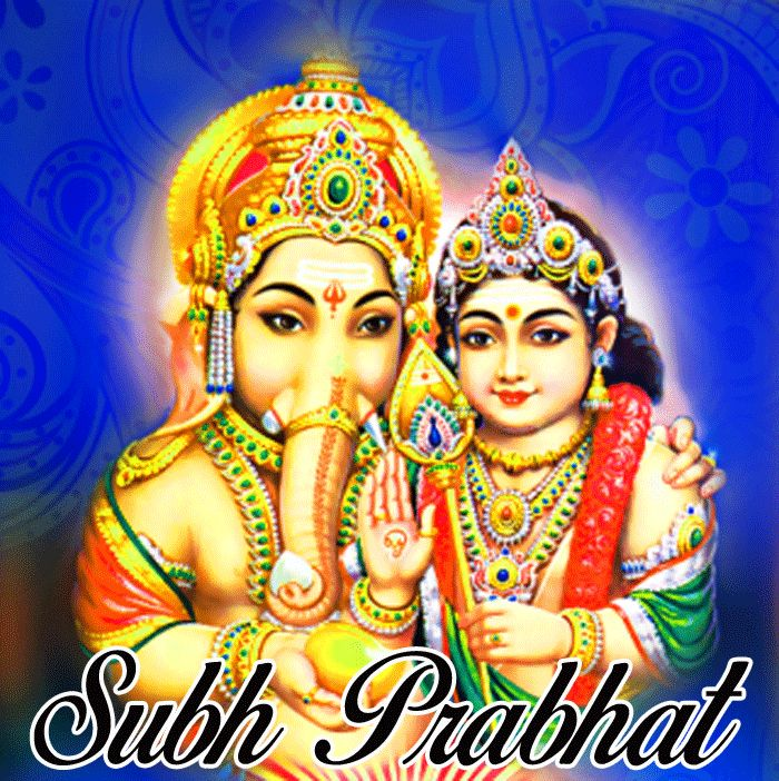 latest God Subh Prabhat images free download
