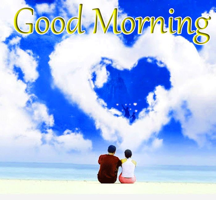 latest couple and heart Good Morning photo hd