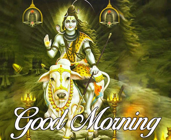 latest good morning lord shiva pics for facebook hd download