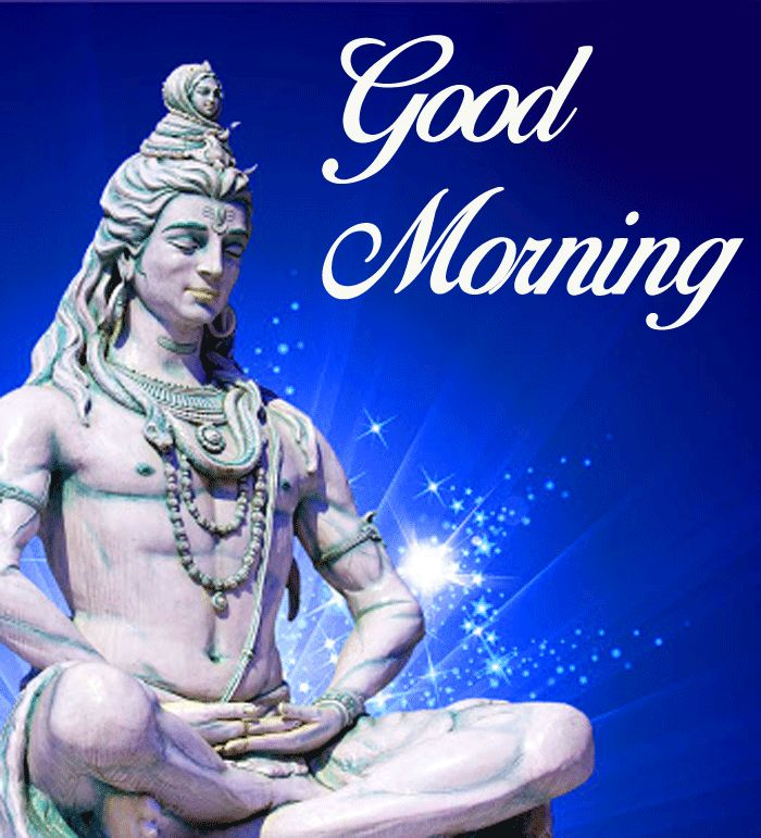 latest good morning lord shiva pics for facebook hd free