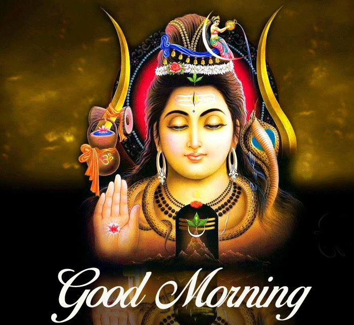 latest good morning lord shiva wishes for friend hd download