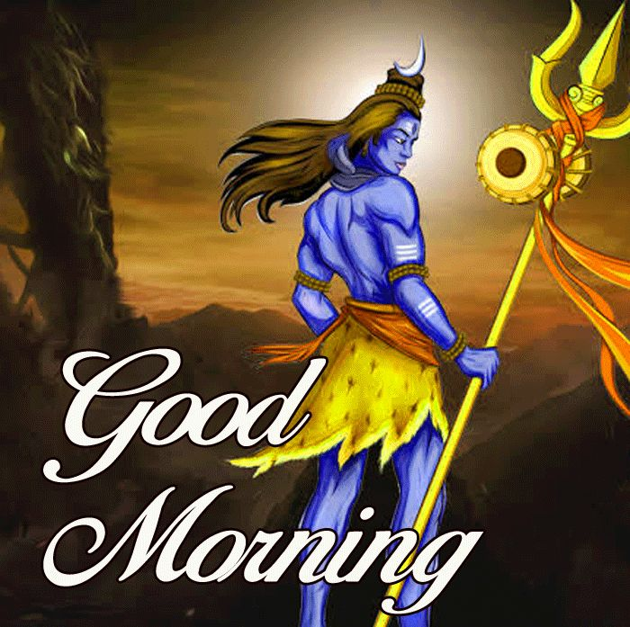 new good morning lord shiva images hd download