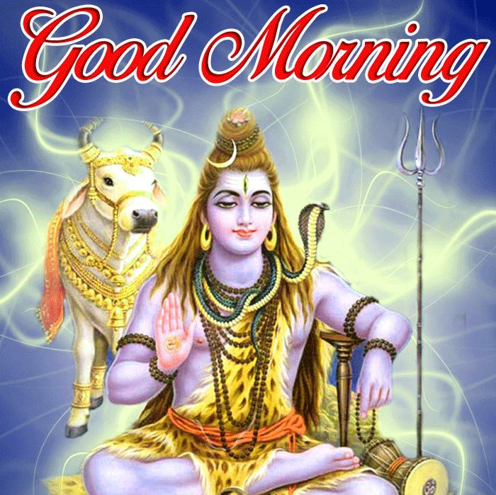 new good morning lord shiva pics for whatsapp hd download