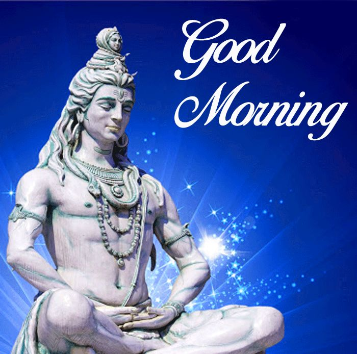 new good morning lord shiva wishes free doownload