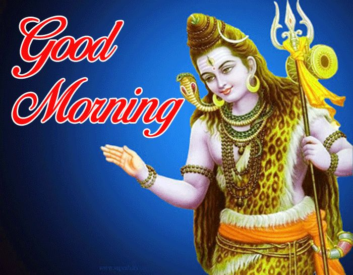 new good morning lord shiva wishes hd download