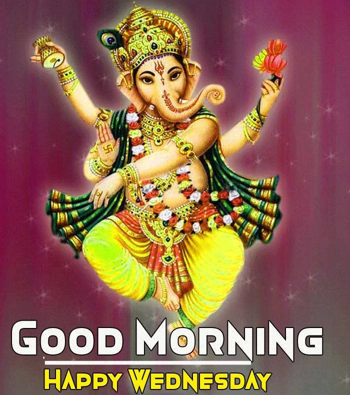 vinayagar good morning image with happy wednesday image