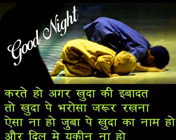 hindi quotes Good Night images