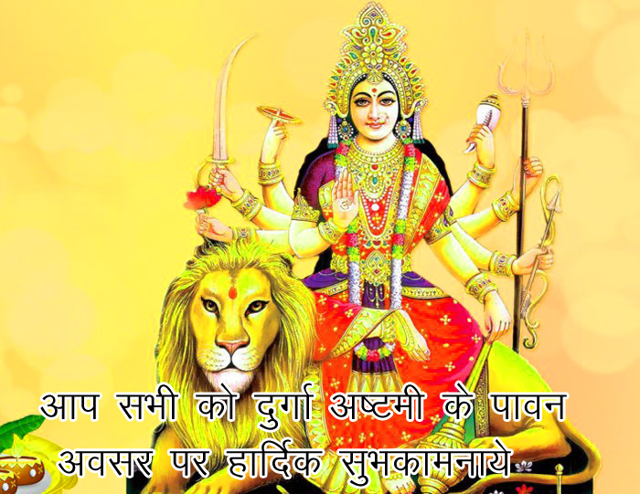 maa Durga puja images for facebook hd