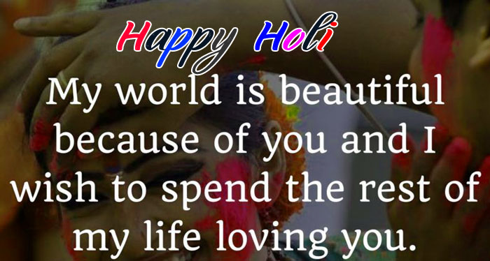 Happy Holi My Love images hd