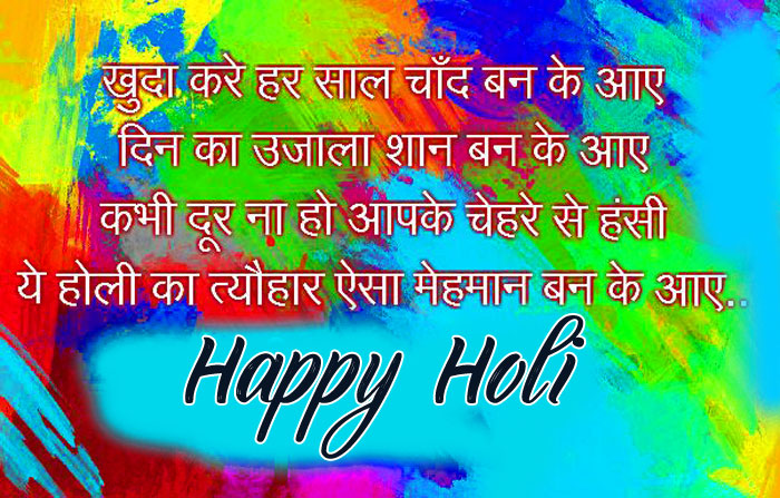 beautiful Happy Holi wallpaper