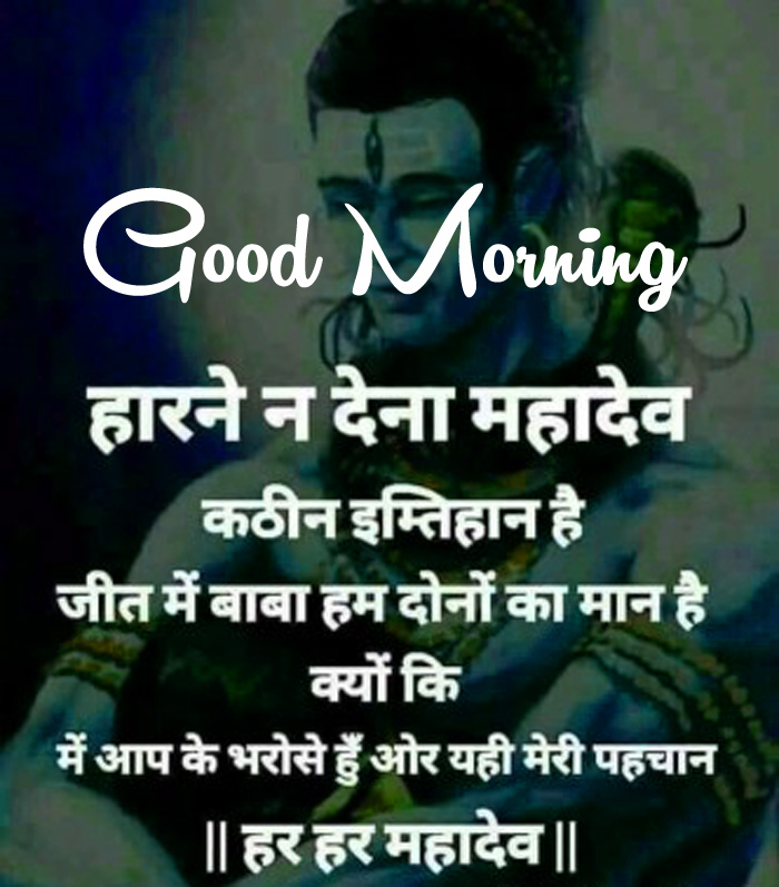 best Good Morning quotes in hindi hd