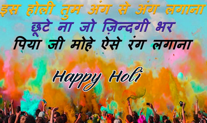 best romantic Happy Holi My Love hd