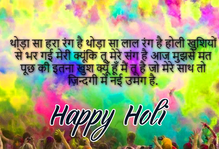 color Happy Holi wallpaper