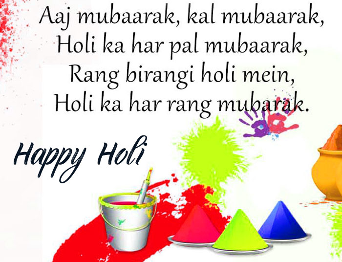colorful Happy Holi My Love photo