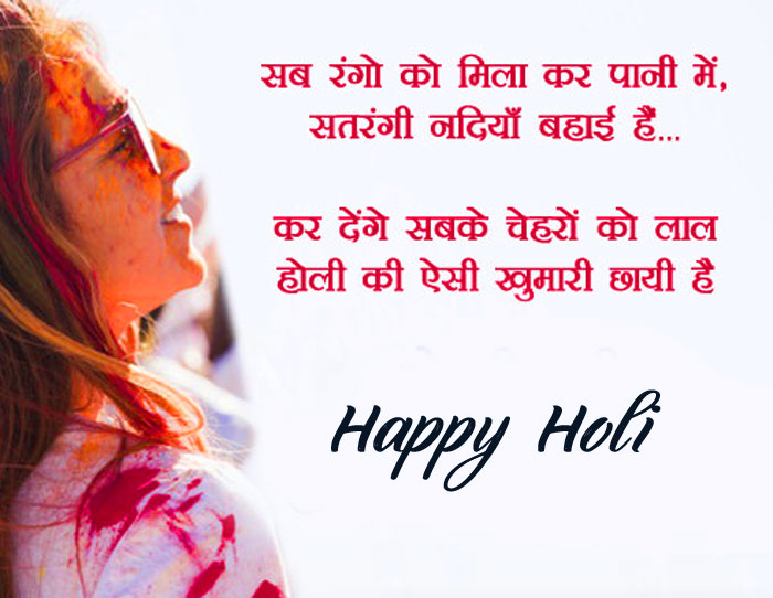 cute Happy Holi My Love photo