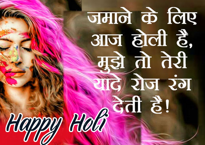 girl colorful Happy Holi My Love images