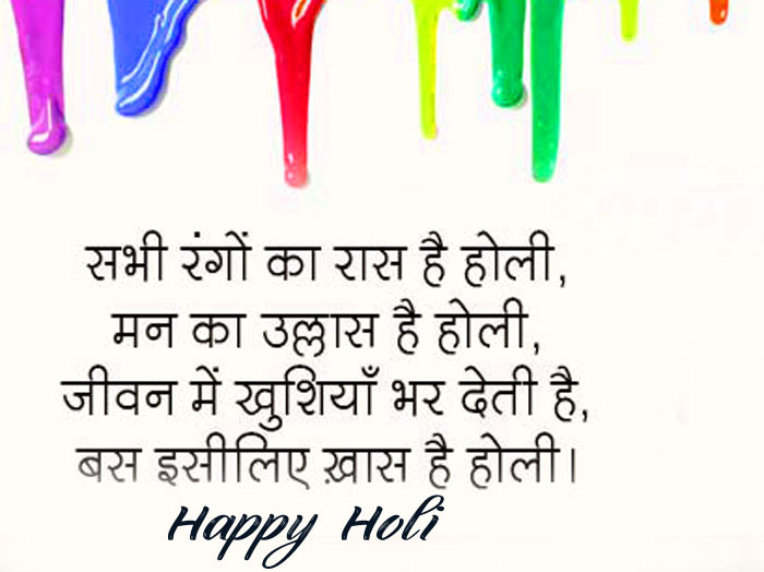latest Happy Holi My Love photo