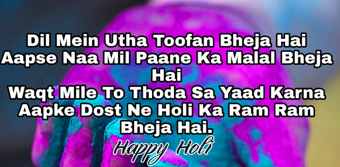 new Happy Holi My Love hd