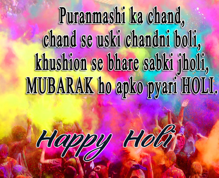 new Happy Holi My Love images
