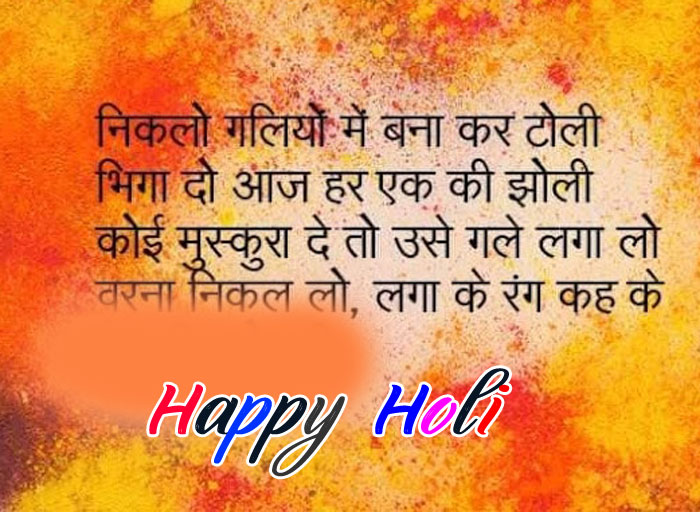 nice Happy Holi My Love hd
