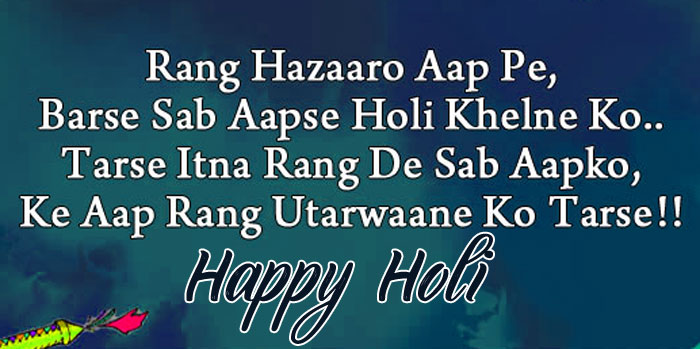 nice Happy Holi wallpaper