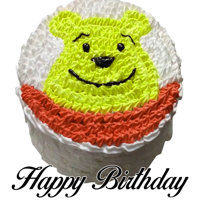 nice cake Happy Birthday Cartoon photo