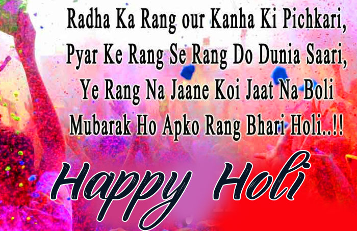 radha Happy Holi My Love images