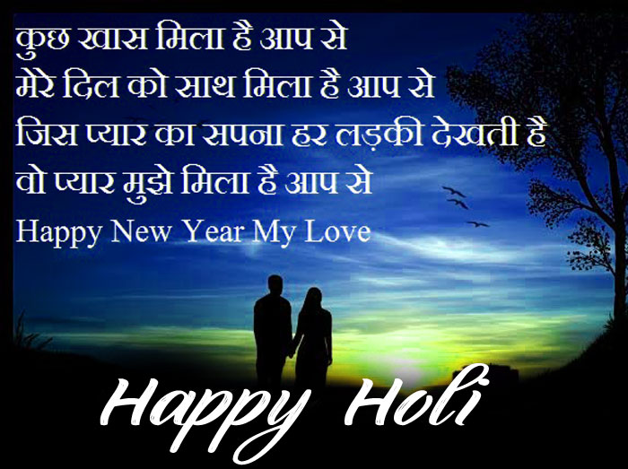 sad love colorful Happy Holi My Love images