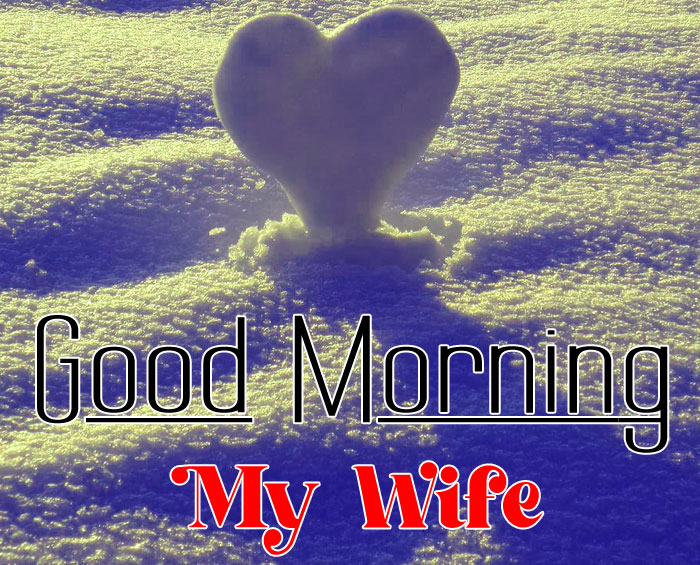 alone heart Good Morning My Wife images hd