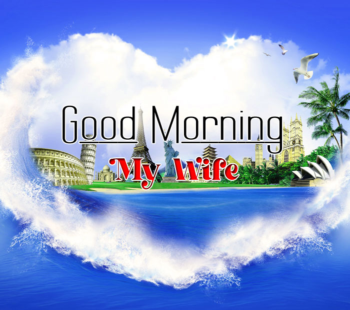 cloud Good Morning My Wife images hd