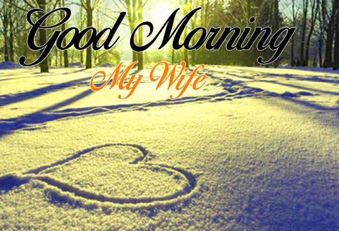 latest heart Good Morning My Wife wallpaper