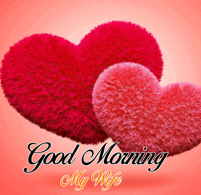 pink heart Good Morning My Wife photo